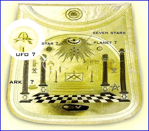 UFO apron